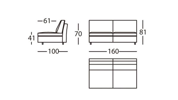 Air Módulo 160 Altura 81